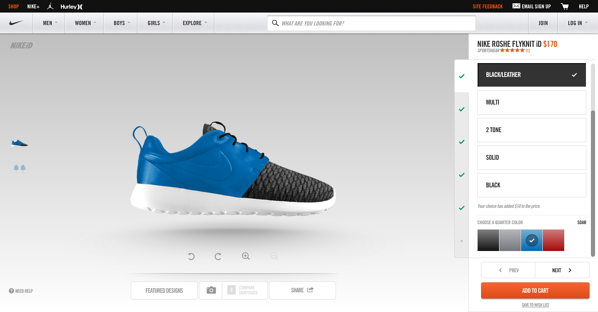 Nike ID website allowing global users to customize shoes