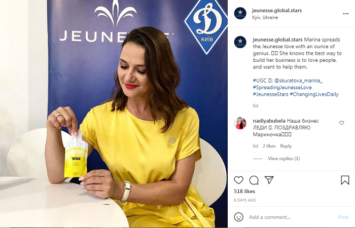 User generated content can help increase engagement for your Instagram e-commerce brand